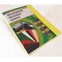 Обложка для переплета картонная, под кожу, А4, 230г/м, 100шт, желтые