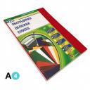 Обложка для переплета картонная под кожу, А4, 230г/м, 100 шт красные (темный)