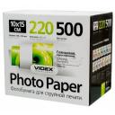Фотобумага Videx глянцевая 10х15  220г/п, 500л