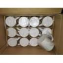 Чашки для сублимации белые 330мл, 36шт BEST
