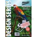 Дизайнерская фотобумага Мagic А4, двухсторонняя Голубой Перламутр  250 г /м²,50л