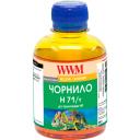 Чернила WWM для HP №711 200г Yellow Водорастворимые (H71/Y)