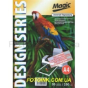 Дизайнерская фотобумага Мagic А4, двухсторонняя Золотой Перламутр  250 г /м²,50л