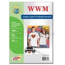 Термотрансфер WWM для струйной печати для светлых тканей, 140g, m2, A4, 10л (TL140.10)