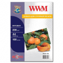Фотобумага WWM, матовая 230g, m2, A4, 100л (M230.100)