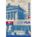 Прозрачная пленка Lomond для лазерной печати, А4, 50лис. Код 0705415
