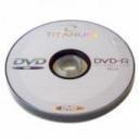 Диски Titanum DVD-R 4.7Gb 16x bulk 10