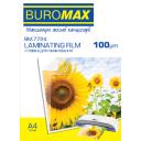 Плівка для ламінування глянцева А4, 100мкм, 100шт Buromax (BM.7724)