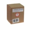 Картридж для Epson аналог C13S050650 Black, BASF (BASFID-74095)