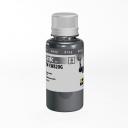 Чорнило Colorway для Canon 100мл Grey CW820G