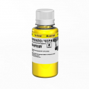 Чернила для картриджа HP 951, HP 933, HP 971, HP 940, Pigment yellow, 100 ml, ColorWay