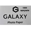 Глянцевая фотобумага 10x15, 210г, 1000 листов, Galaxy
