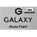 глянцевий фотопапір 13x18, 210г, 500 аркушів, galaxy Galaxy GAL-5RHG210-500