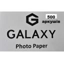 Глянцевая фотобумага А5, 210г, 500 листов, Galaxy