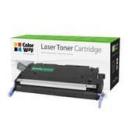 Картридж лазерный совместимый Canon 711, black