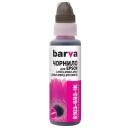 Чорнила Barva E103 Magenta, 100мл для Epson, OneKey (E103-692-1K)