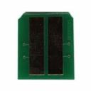 Чип для OKI B2500 (COK2500)