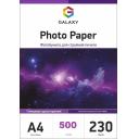 Глянцевая фотобумага А4, 230г, 500 листов, Galaxy