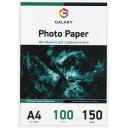 Матовая фотобумага А4, 150г, 100 листов, Galaxy (GAL-A4MC150-100)