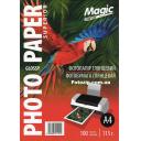 Фотобумага Мagic A4 глянцевая 115г/м, 100 листов