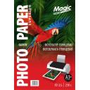 Фотопапір A3 + глянцевий Мagic 230г/м, 50 аркушів