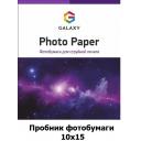 Пробник фотобумаги 10х15 Galaxy, 25 листов
