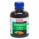 Чернила WWM H35 для HP, 200г Black Пигментные (H35/BP) для СНПЧ
