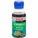 Чорнило WWM H71 для HP №711 100г Black Пігментні (H71/BP-2)