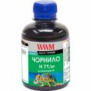 Чорнило WWM для HP №711 200г Black Пігментні (H71 / BP)