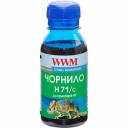 Чорнило WWM для HP №711 100г Cyan Водорозчинні (H71 / C-2)