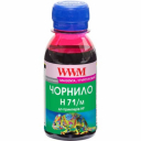 Чорнило WWM для HP №711 100г Magenta Водорозчинні (H71 / M-2)