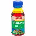 Чернила WWM для HP №711 100г Yellow Водорастворимые (H71/Y-2)