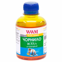 Чернила wwm HP C8719, С8721, С5016 (Yellow) H77/Y, 200г