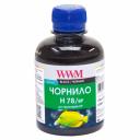 Чернила wwm HP 178, 655, пигментные black H78/BP, 200г