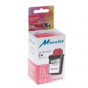 Картридж Lexmark 3200, 7000, Z11, 53 (12A1970) Black (HL-70B) MicroJet