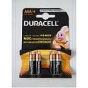 Батарейка Duracell LR03 AAА, 1x4шт.