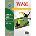 Фотобумага Luster WWM полуглянцевая 280г/м кв, A4, 50л (LU280.50)