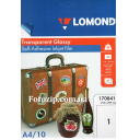 Самоклеючі плівки LOMOND для струменевого друку, (прозора) А4, 10лис. Код 1708411