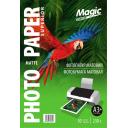 Фотопапір A3 + матовий Мagic 230г/м, 50 аркушів