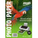 Фотопапір Мagic A4 матовий 230г/м, 50лис