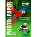 Фотобумага Мagic Superior A3 матовая 280г/м, 20 листов