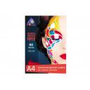Сублимационная бумага Inksystem A4, 50 листов