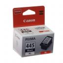 Картридж Canon Pixma MG2440, MG2540 (Black) PG-445Bk XL (8282B001)