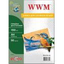 Фотобумага глянцевая  WWM, двусторонняя, 150g/m2, А4, 50л