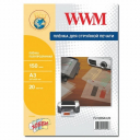 Пленка WWM полупрозрачная для струйной печати, 150 мкр., А3, 20л (FJ150INA3.20)