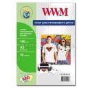 Термотрансфер WWM для светлых тканей 140г, м кв , A3 , 10л (TL140.A3.10)