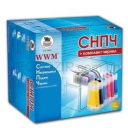 СНПЧ Epson Stylus CX3700, 4100, 4700 (WWM IS.0226)