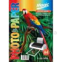 Магнитная глянцевая фотобумага Мagic, А4 610 г /м², 5лис