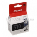 Картридж Canon Pixma MP260 (Black) PG-510 (2970B007)