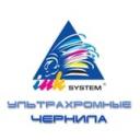 Чернила ультрахромные Inksystem для Epson 1000 мл, Cyan